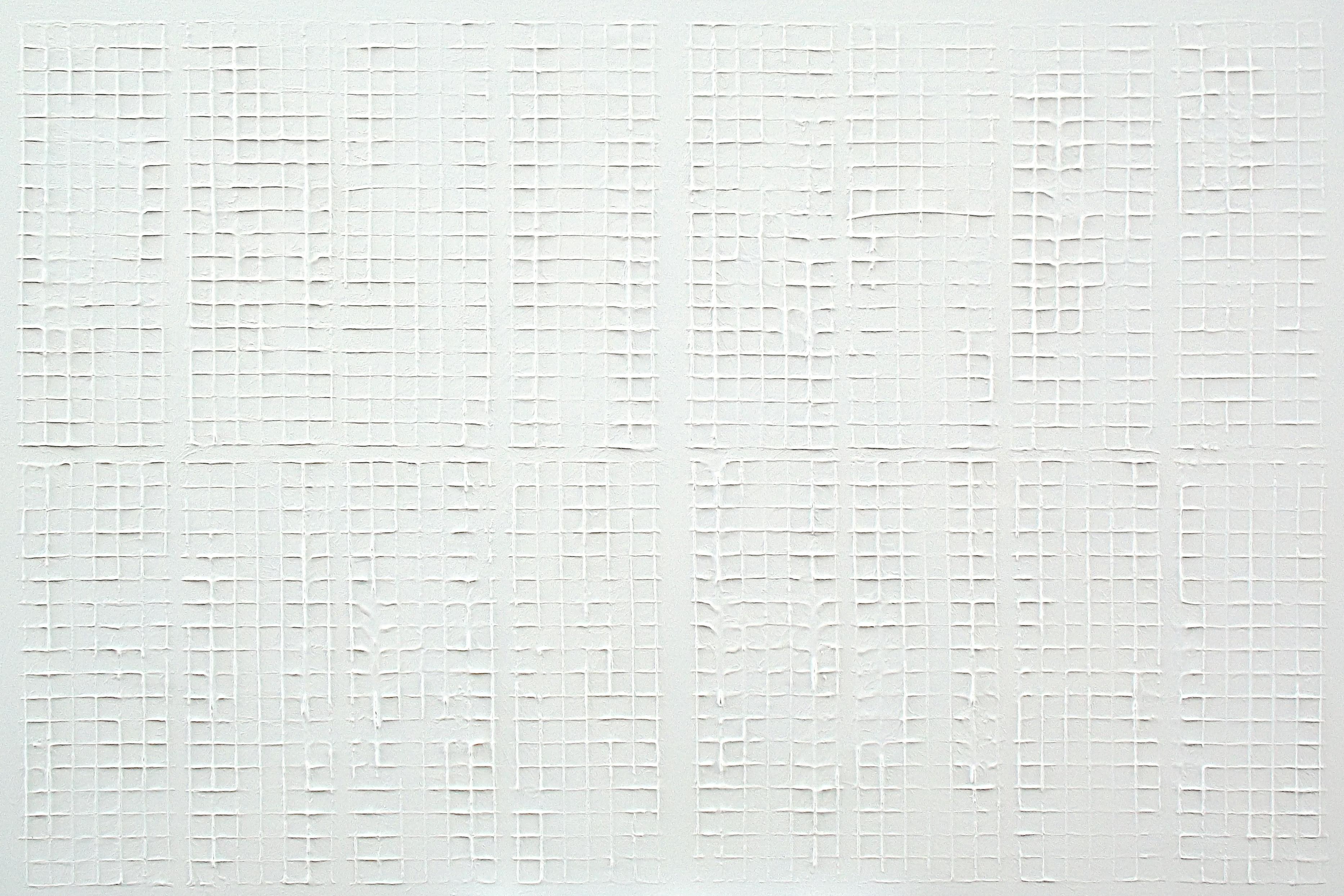 Monochrom Weiss Struktur | Acryl auf Leinwand | 150 x 100 cm