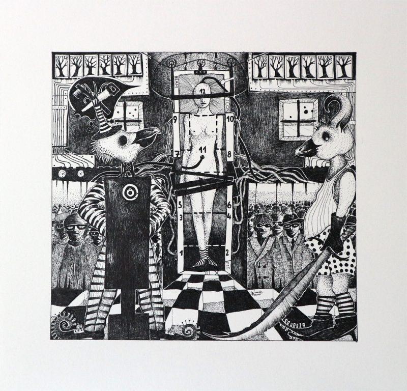 Michael Schmidt: Richter 19,29 - Tinte auf Papier - 24 x 25 cm (Zeichnung 17,5 x 18,5 cm)